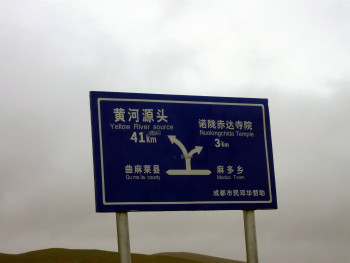 sign yellow river right